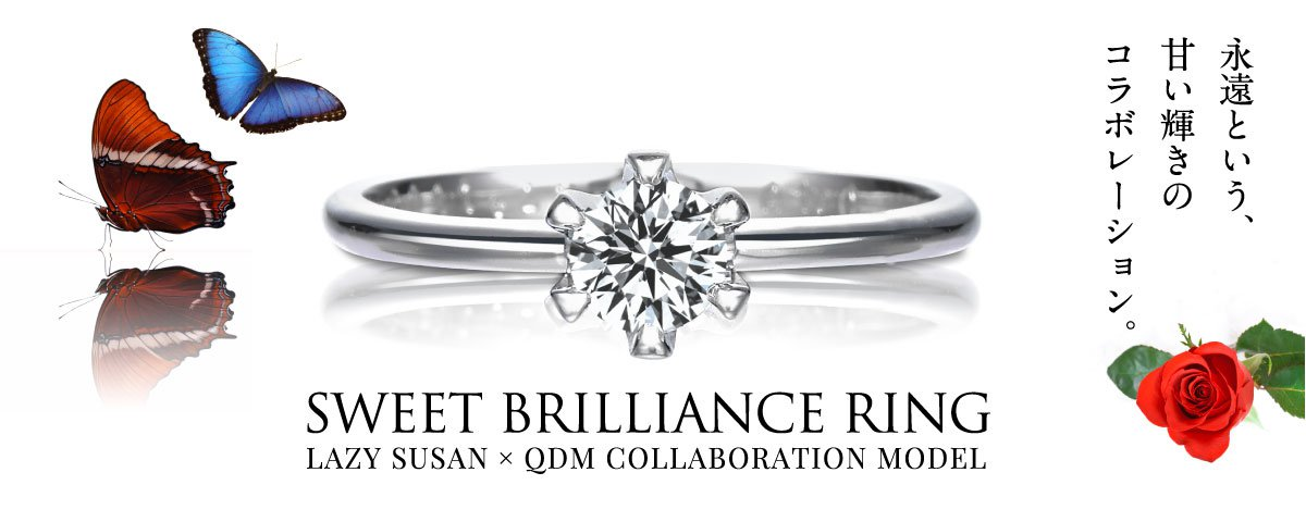 SWEET BRILLIANCE RING