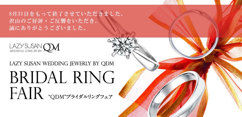BRIDAL RING FAIR